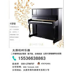 山西松吟 二手钢琴售价 迎泽区二手钢琴