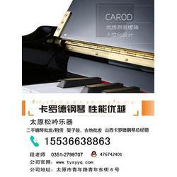 阳城二手钢琴回收|松吟乐器行|二手钢琴回收市场图片