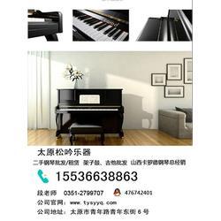调律培训 松吟乐器 钢琴调律培训