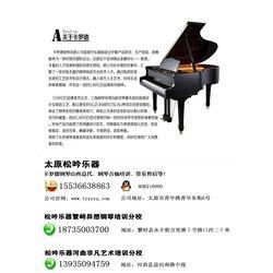 二手钢琴(图) 太原二手钢琴 太原二手钢琴图片