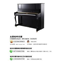 太原二手钢琴出售|松吟乐器行(已认证)|太原二手钢琴图片