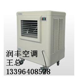润丰空调(图)、网吧专用冷风机、冷风机图片