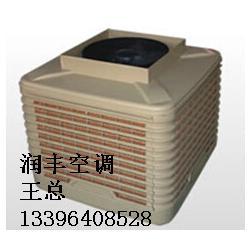 润丰空调(图)_水空调单价_水空调图片