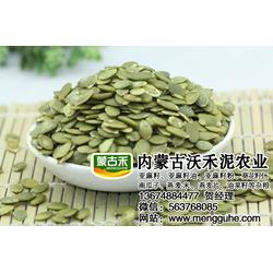 进口胡麻籽-胡麻籽-内蒙古沃禾泥农业图片