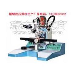 超声波粗铝丝焊线机/粗铝丝压焊机图片