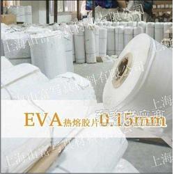 EVA强化热熔胶片图片