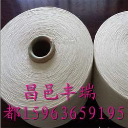 丰瑞纺织特价销售10支纯棉合股纱 10/2合股纯棉纱厂家 10/2全棉合股纱图片