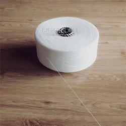 气流纺纯棉纱21s/2特价销售气流纺纯棉纱21s/2图片