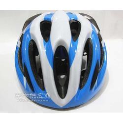 冈城分体头盔 自行车头盔厂家直销 价图片