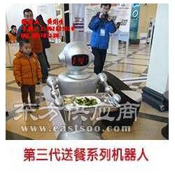 遥控智能送餐机器人 传菜机器人代理加盟图片