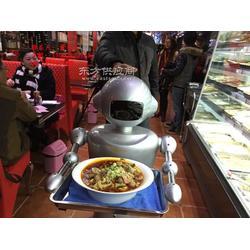 遥控智能送餐机器人代理加盟图片