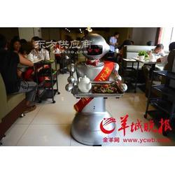 智能送餐传菜机器人 一次消费得永久服务员图片