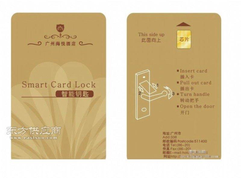 厂家热销 小区房IC物业卡 非接触式ic芯片卡图片