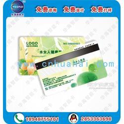 磁卡 磁条卡 全磁卡 积分卡图片