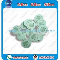 专业 钱币卡 圆形卡 PVC纽扣卡