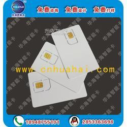 手机测试卡,中国移动中国联通TDD 4G手机测试卡图片