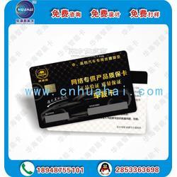 生产供应 优质ID复合卡 4442中距离ID卡 价钱实惠图片
