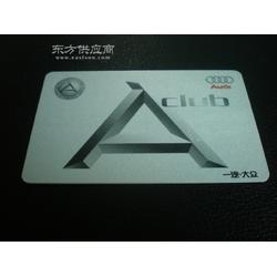 会员管理卡制作 4S汽车会员卡设计 优质积分会员卡图片
