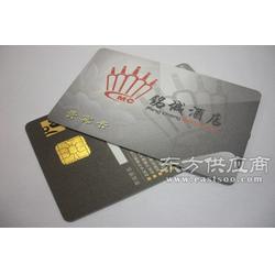 长期供应 4442接触式IC卡 智能芯片加密IC卡