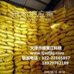 碱木质素减水剂厂家质优价廉图片