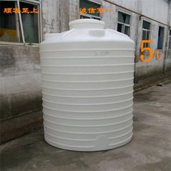 加厚15吨你是塑料储罐、氨水储存罐、耐酸碱塑料储罐图片