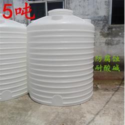 15吨塑料水箱 塑料水箱 塑料储罐厂家图片