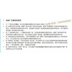 广州金顺、小区广告道闸、东莞小区广告道闸图片