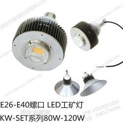 LED工矿灯 LED球泡灯 E40 E27 LED厂家图片
