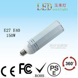 E40庭院灯 150W路灯 150W玉米灯图片