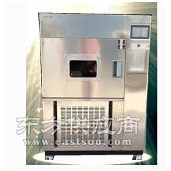 SN-500风冷氙灯老化试验箱图片
