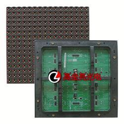 高金亮光电(图)、led模组厂、led模组图片
