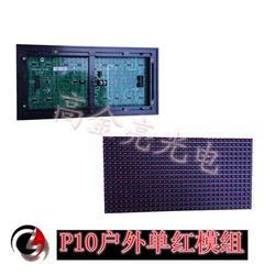 高金亮光电(图)_白色led单元板_led单元板图片