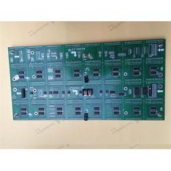 高金亮光电(图)、安徽led单元板、led单元板图片