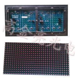 高金亮光电 江西led单元板-led单元板图片