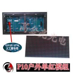 高金亮光电(图)|室内led单元板|led单元板图片
