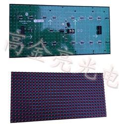 LED模组厂家-本溪LED模组-高金亮光电图片