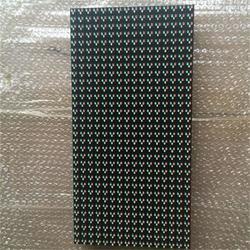 高金亮光电(图),单元板块,单元板图片