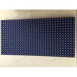 平顶山LED模组-高金亮科技-LED模组透镜图片