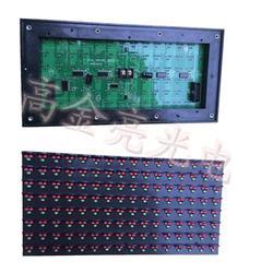 高金亮光电(图),p10 led单元板,led单元板图片
