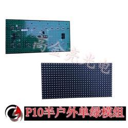 led模组透镜-日照led模组-高金亮科技图片