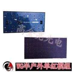 高金亮光电(图)|成都led单元板|led单元板图片