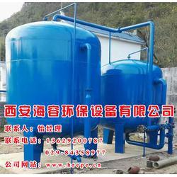 西安污水处理设备厂家,海容环保设备,污水处理设备厂家图片