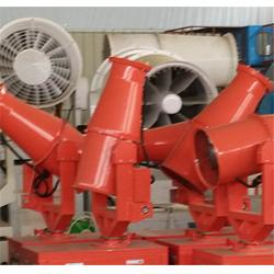 海容环保设备(图)|风送式喷雾机专业生产|喷雾机图片