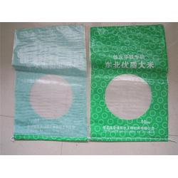 大米編織袋、鑫鈺包裝、大米編織袋包裝圖片
