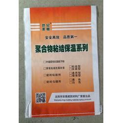 编织袋_鑫钰包装(认证商家)_河北塑料编织袋厂图片