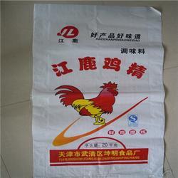 彩印编织袋,鑫钰包装(在线咨询),彩印编织袋销售图片