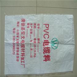 编织袋,鑫钰包装,大米用塑料编织袋图片