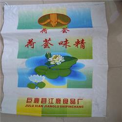 彩印编织袋_鑫钰包装_彩印编织袋生产厂家图片