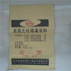 白牛皮紙塑復合編織袋-紙塑復合編織袋-鑫鈺包裝圖片