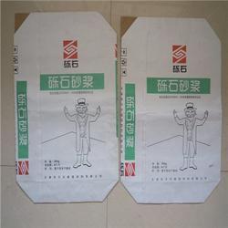 鑫钰包装,复合编织袋,复合编织袋厂家图片